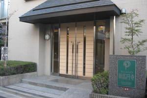プリンスハイツ新高円寺のエントランス