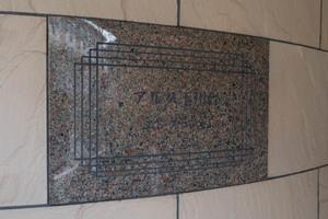 アルス玉川台エレグラントの看板