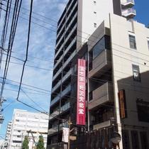 アイル銀座京橋壱番館