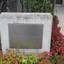 シティオ大井スカイビューの看板