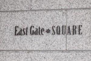 イーストゲートスクエアの看板