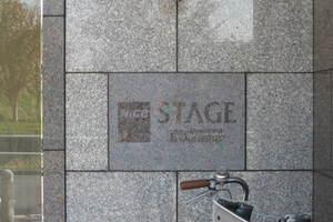 ナイスステージ京成高砂の看板