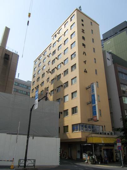 新宿三光町ハイム