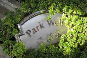 パークウェル西新宿の看板
