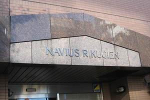 ナビウス六義園の看板
