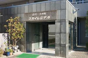 テイジン品川大井町スカイレジテルのエントランス
