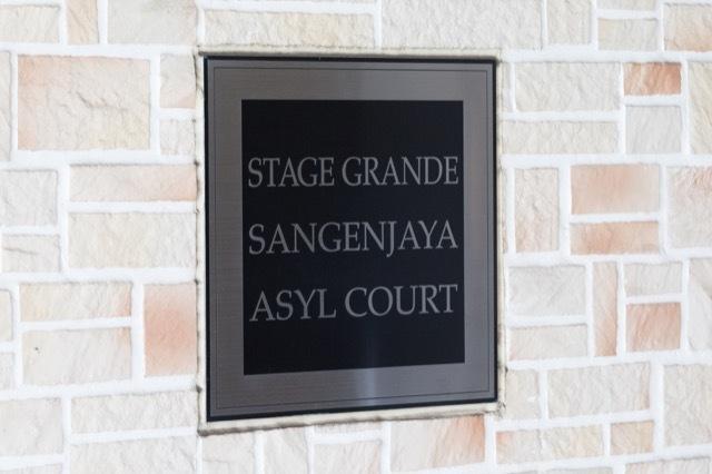 ステージグランデ三軒茶屋アジールコートの看板