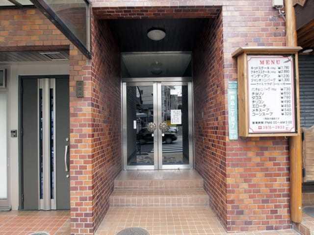 駒込ユニオンビルのエントランス