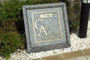 ナイスシティアリーナお花茶屋の看板