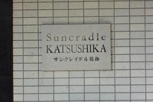 サンクレイドル葛飾の看板