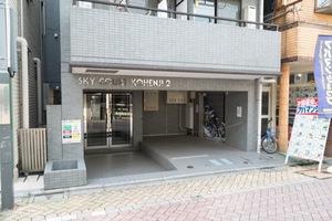 スカイコート高円寺第2のエントランス