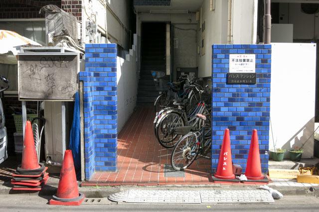 パレスマンション(渋谷区)のエントランス