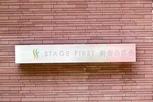 ステージファースト新宿西落合の看板