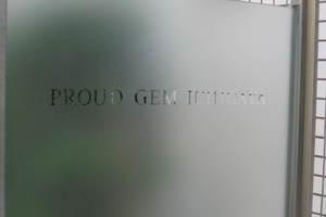 プラウドジェム市ヶ谷の看板