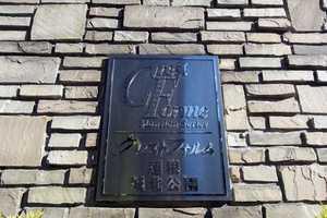 クレストフォルム蓮根城北公園の看板