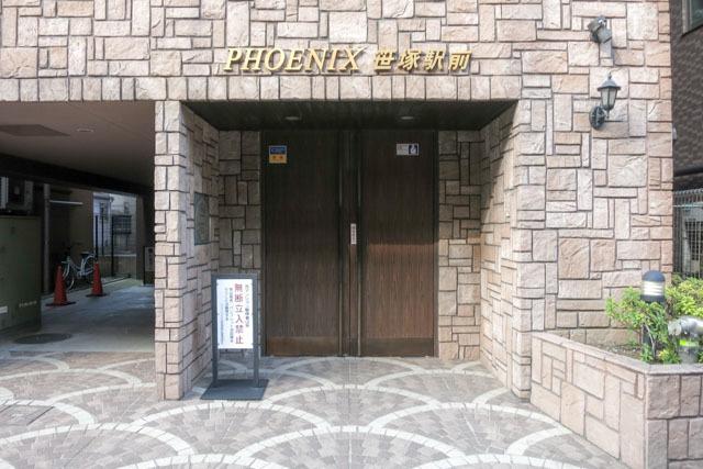 フェニックス笹塚駅前のエントランス
