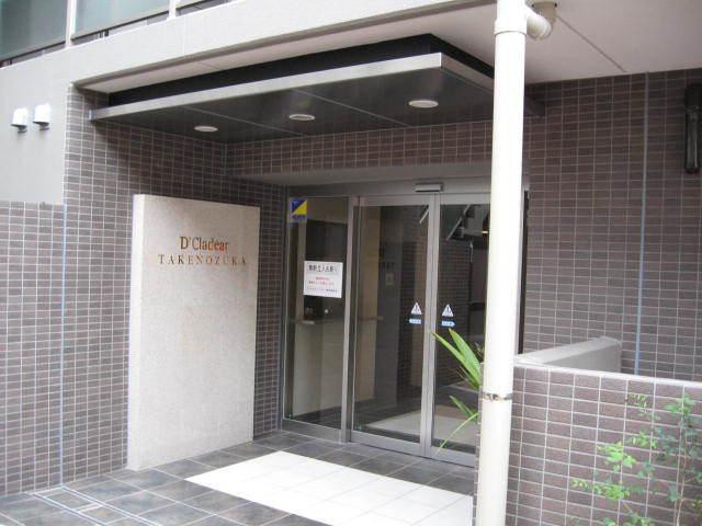 Dクラディア竹ノ塚のエントランス
