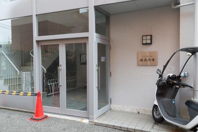 シャンボール新高円寺のエントランス