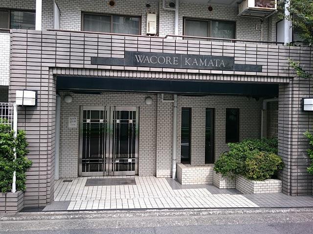 ワコーレ蒲田のエントランス