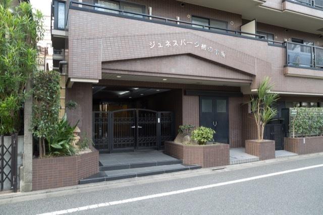ジュネスパーク柿ノ木坂のエントランス