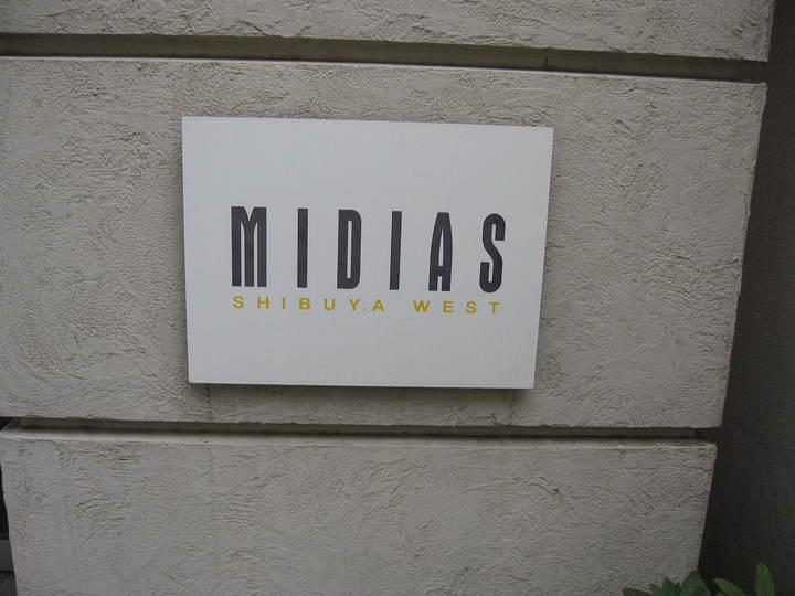 ミディアス渋谷ウエストの看板