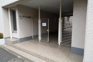パークハイム駒沢のエントランス