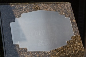 レーベンハイム武蔵関の看板