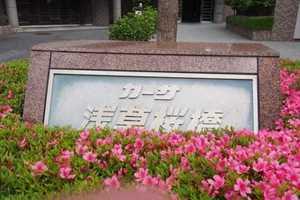 カーサ浅草桜橋の看板