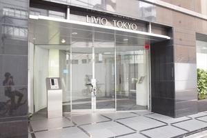 リビオ東京コアプレイスのエントランス