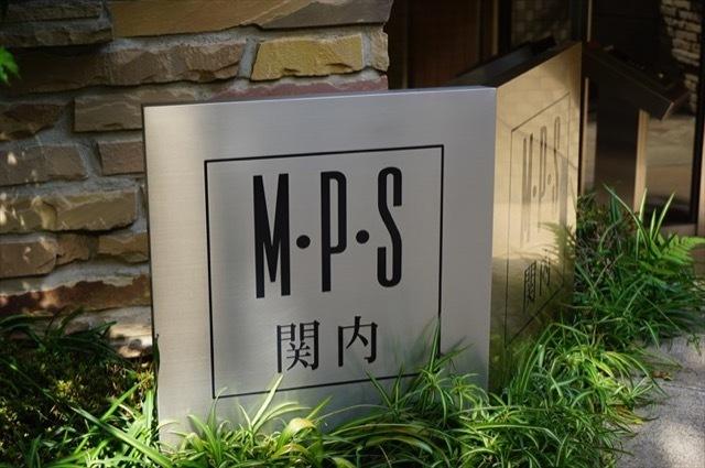 MPS関内の看板