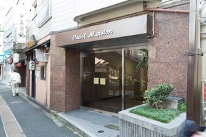 新高円寺パールマンションのエントランス