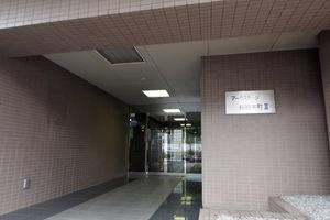 アークステージ板橋本町2のエントランス