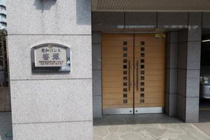 菱和パレス笹塚のエントランス