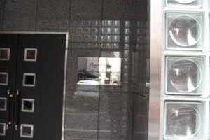 ローヤルシティ神田佐久間町の看板