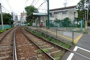 都電雑司ヶ谷駅