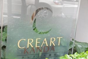 クレアール神田の看板