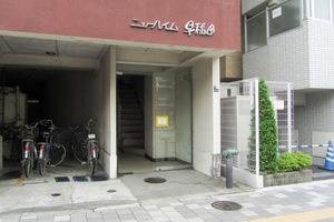 ニューハイム早稲田のエントランス