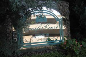 コニファーコート練馬メーディオの看板