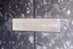 デュフレ中野の看板