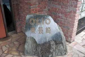 OLIO(オリオ)東長崎の看板