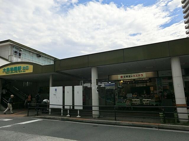 大泉学園駅