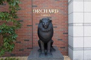 ライオンズオーチャードガーデンの看板
