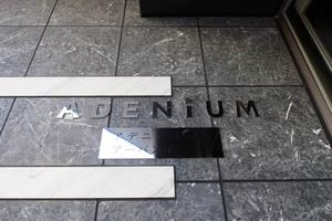 アデニウム押上アーバンイーストの看板