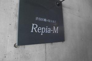Repia-M(レピアエム)の看板