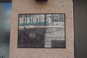 ドルチェ日本橋シティターミナルの看板
