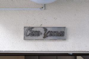 カーサ安田の看板