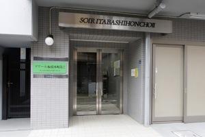 ソアール板橋本町第2のエントランス