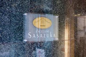 エクセレント笹塚の看板