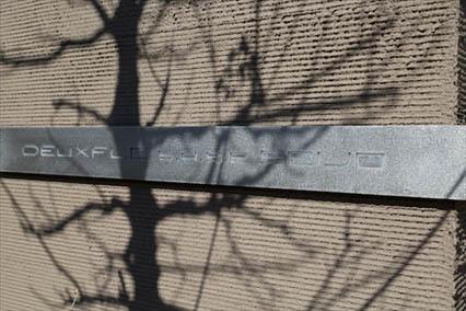デュフレベース成城八丁目の看板