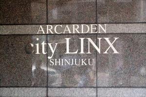 アルカーデンシティリンクス新宿の看板